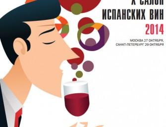 X Salón de Vinos de España en Rusia 2014